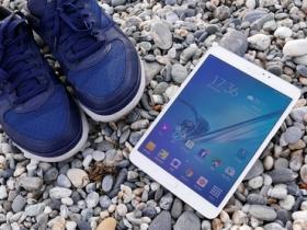 帶著 Samsung Galaxy Tab S2 享受一個人輕旅行 - 花蓮2天1夜旅遊攻略 -下篇