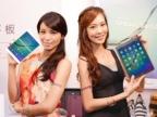 三星 Galaxy Tab S2 八月登台上市