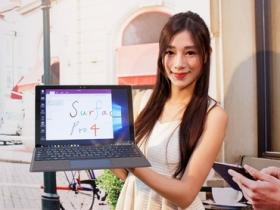 Surface Pro 4 上市!嗆贏大蘋果
