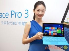 微軟將召回 Surface 平板電源線