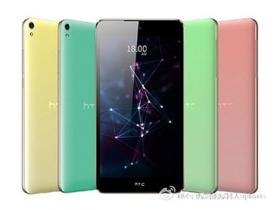 HTC T7 平板現身,但不會上市