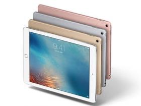 9.7 吋 iPad Pro 相機大升級