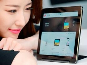 LG G Pad III 10.1 新平板現身