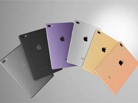10.5 吋 iPad 設計概念圖現身