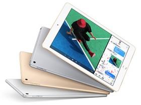 新款 9.7 吋 iPad 正式登場