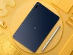 華為 MatePad 4/23 上市 售價公佈