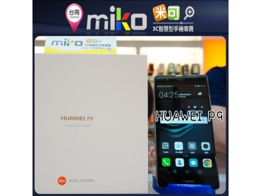 HTC Desire728 白色空機價4790元 - 米可手機館
