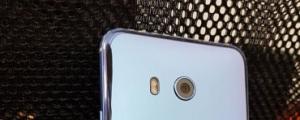 迅速到貨,HTC U11炫藍銀開箱!!
